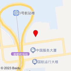 泰美好spa(首都机场店)