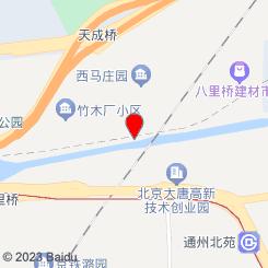 水公馆养生会所