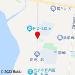 溪水瑶影院足道(万达店)