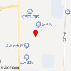 姬颜健康养生馆(顺义石门店)
