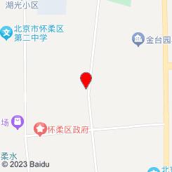 [怀柔店]田凤波按摩馆