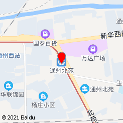 地铁车门广告(八通线)