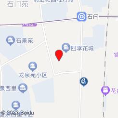 田凤波盲人推拿(顺义城区万科四季花城店)