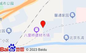 华百惠歌厅