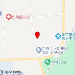 昆仑沐歌会馆
