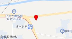 北京云诺信息技术有限公司(北京云诺一线技术有限公司)
