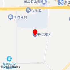 富侨足道(果园店)