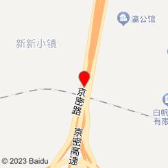 重庆森森足道