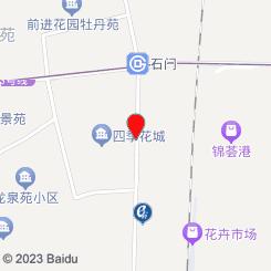 泰仙宫影院式足道(顺义店)