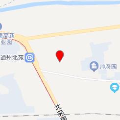 仙吉媛国际美容SPA会所
