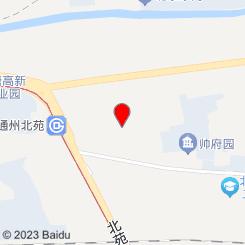 Joker's house(通州万达店)