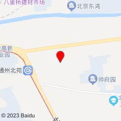 尚宏轩·SPA足道养生(万达广场店)