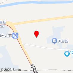 象泰瑞泰式SPA(通州万达店)