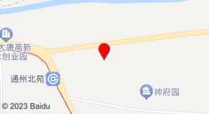 北京云诺信息技术有限公司
