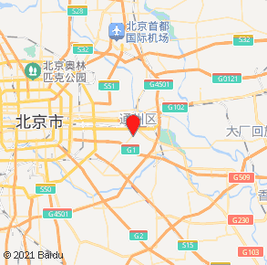 北京京通香烟专卖店