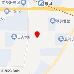贵足鑫养生会所(贵足鑫养生)