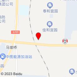 凤沐养生会所