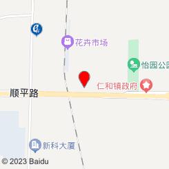邓氏妙手云客馆