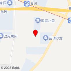 沐澜楟SPA会所