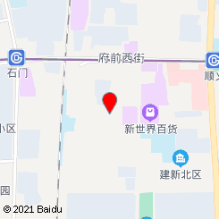 良子健身(顺义旗舰店)
