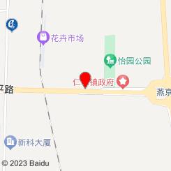 富祥足道会馆