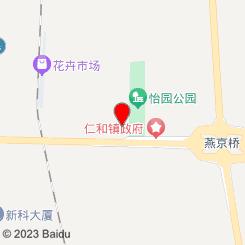 富祥养生会馆