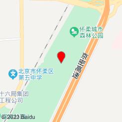 富侨足道(迎宾北路店)