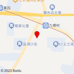 芙蓉SPA养生会所(九棵树罗斯福广场店)