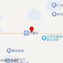 澜语雅筑养生会馆
