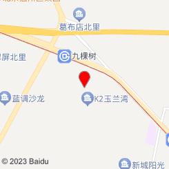 水韵晗香SPA养生会所