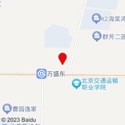阿鹏足道会所(大马庄店)