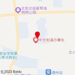 尚足林足道推拿(通州车站路店)