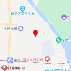田凤波中式按摩(金汉绿港店)