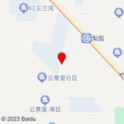 舒鑫SPA会所