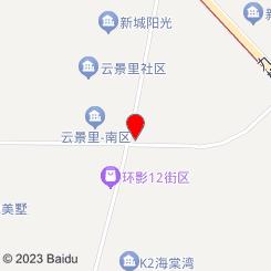 大江南足浴会所