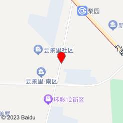 大江南足浴馆