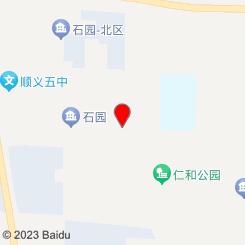 田鳳波盲人推拿(石园店)