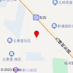 大江南SAP