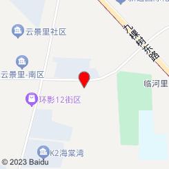 静耳阁专业采耳(云景南大街店)