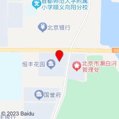 蓝海鑫潮洗浴
