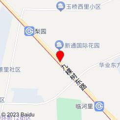鼎四方养生馆