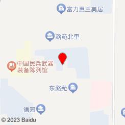 東宫SPA养生会所
