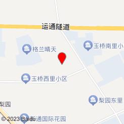 紫花雨足道会馆(通州梨园)