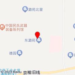 蘭 ·悦SPA会所(永顺店)