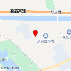 元气补给中医养生馆
