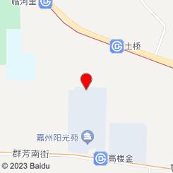 上驷院(二分店加州小镇B区店)