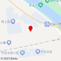康络堂康复理疗馆(通州总店)