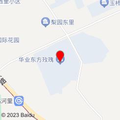 象泰瑞泰式SPA按摩(通州华业店)