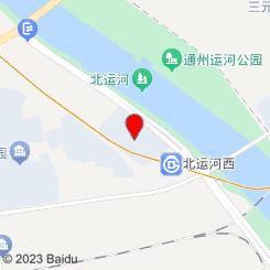 泰仙SPA养生会所