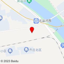 鑫悦SPA